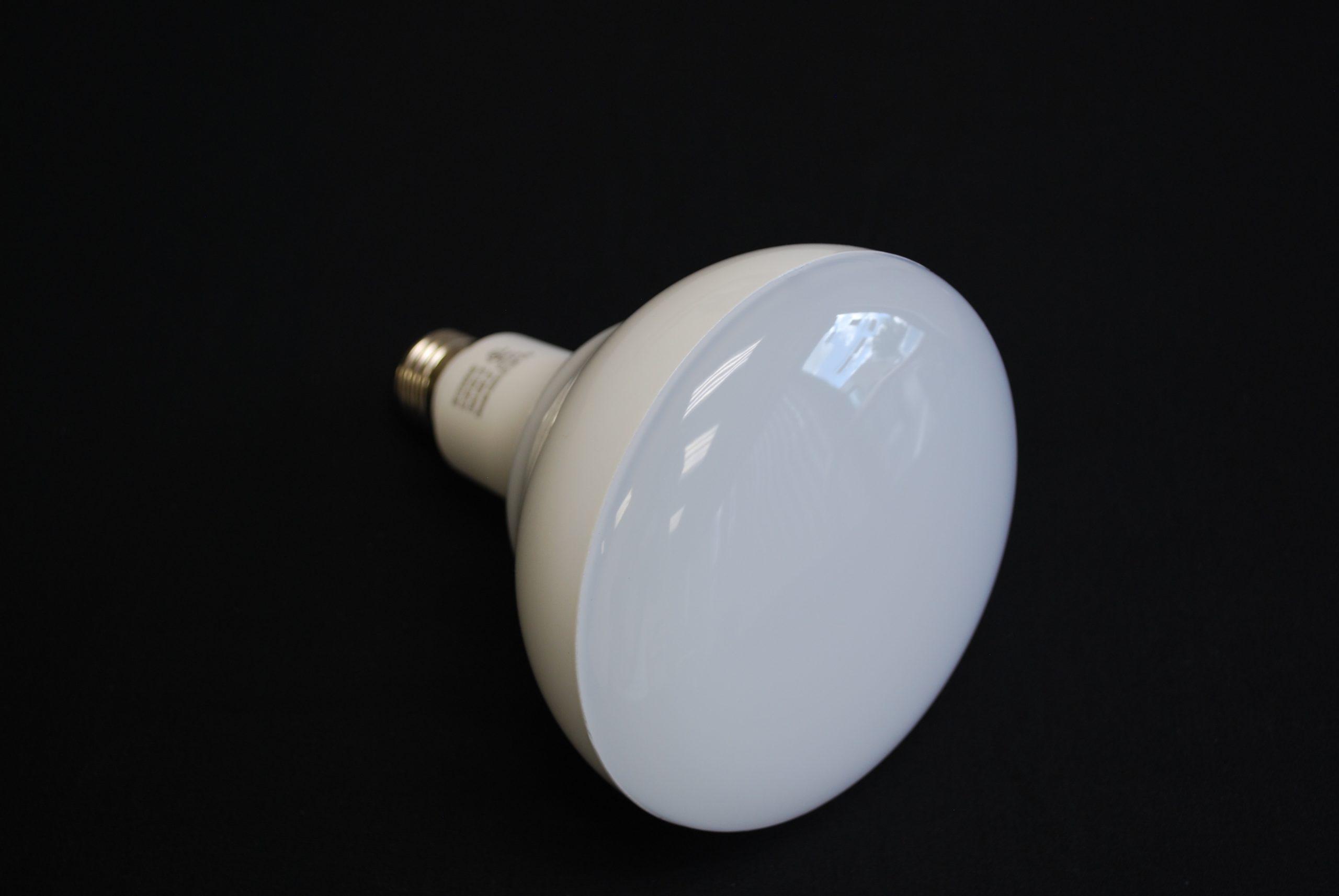 BR40 LED